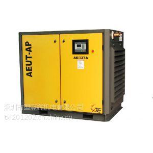 艾能沙井20HP空压机保养价格 沙井50匹变频节能空压机价格