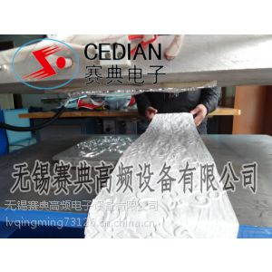 供应面料压凹凸花纹的设备,高效,品质好,质量低