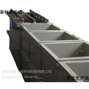 供应南京上海/天津/渐江阳极整套氧化设备