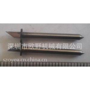 供应瑞洲经纬服装切割机刀片(多规格 )
