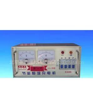 供应电瓶充电器/节能恒流充电机