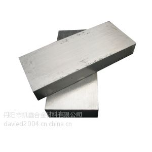 供应磨具材料GH4169,inconel718板材
