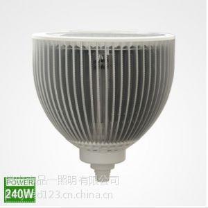 供应LED工矿灯240W_POK品一照明专业生产厂家