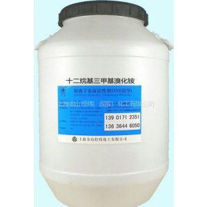 供应1231(十二烷基三甲基溴化铵1231溴型)