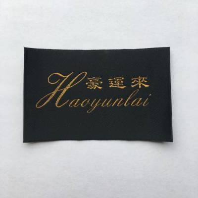 供应杭州织唛制作 服装织唛报价 围巾织唛价格