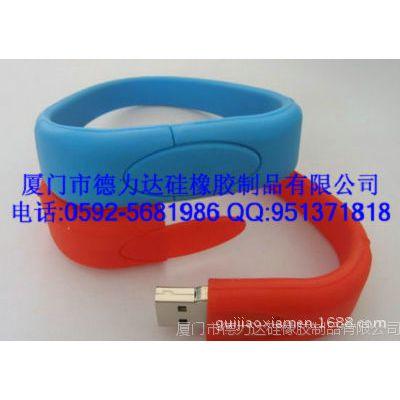 厦门德力达硅胶制品厂供应儿童游乐场识别手腕带