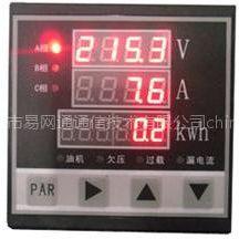 供应多功能电力监测仪表