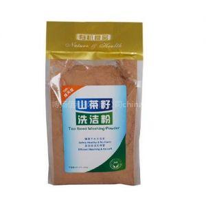 供应精选纯天然山茶籽粉(洗洁粉),洗碗/洗头/清洗物品,01062121990