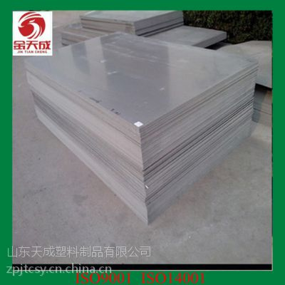厂家直销生产除尘管道专用PVC塑料板 PVC硬板
