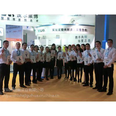 北京市实验室设计装修丨VOLAB丨10年行业资深设计经验