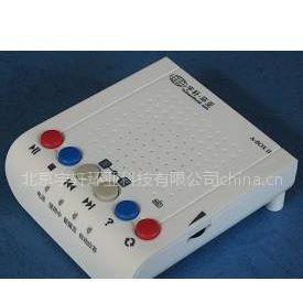 供应电话自动应答仪 电话自动语音系统 IVR