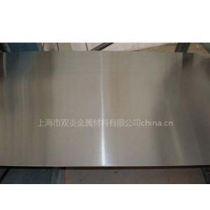 供应ZAlSi7Mn铝板ZAlSi7Mn铝棒