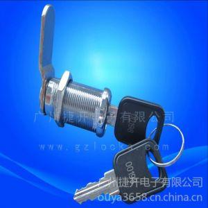供应操作箱钩子锁 安防锁 自动售货机锁 闸机转舌锁