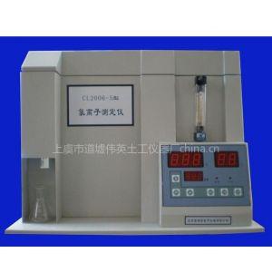 厂家直销水泥建材F-CL2006-5氯离子测定仪
