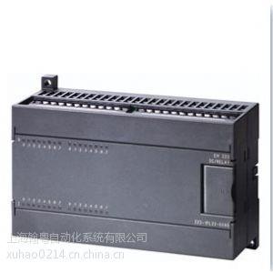 供应西门子EM235CN模拟量输入输出模块