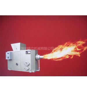 供应生物42质颗粒燃烧机【深圳峰立】生物质蒸汽炉专业应用
