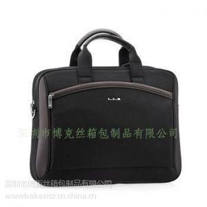 供应商务公文包定做订购-北京、上海、深圳定做电脑公文包、手提包定做
