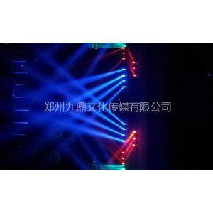 供应郑州服装发布会策划公司 郑州会展会务 河南礼仪公司