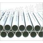 供应天津直销:304L不锈钢小口径无缝管,304L厚壁不锈钢无缝管