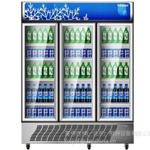 供应海尔冷柜SC-1050G 三门饮料展示柜 海尔冰箱 海尔三门冷藏冰箱冷柜