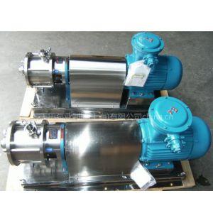 管线式高剪切均质乳化泵|管线式高剪切均质乳化机