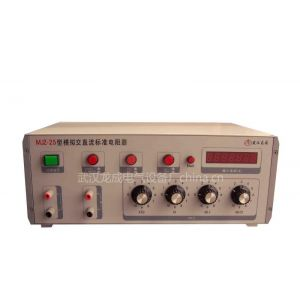 供应MJZ-25接地导通电阻测试仪检定装置