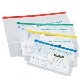 供应塑料文件袋