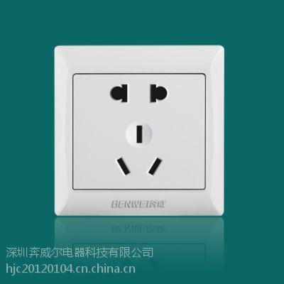 供应PC材质钢架结构插座面板,86型暗装工程款墙壁插座,五孔插座/二三插电源插座