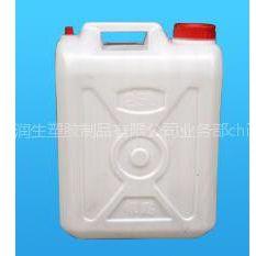 供应全新25L塑料塑胶化工桶油壶