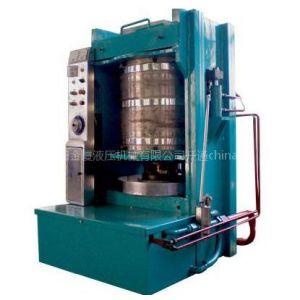供应LYK新型液压榨油机/四柱压力机Y33B液压泵站/40T单臂液压机
