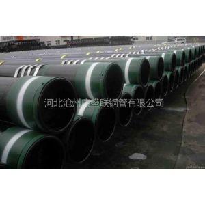 供应J55石油套管生产厂家,k55石油套管生产厂家,大口径石油套管生产厂家