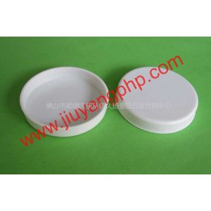 供应纸桶(罐)盖价格_纸桶(罐)盖批发_纸桶(罐)盖生产厂家