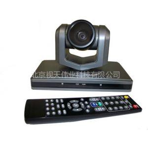 供应高清视频会议摄像头|视频会议摄像机KST-M20H北京视天伟业
