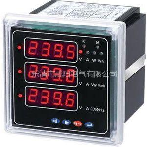 供应宜昌多功能智能仪表-PD194E-9S4 成阳批发
