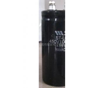 500V 5600UF 铝电解电容
