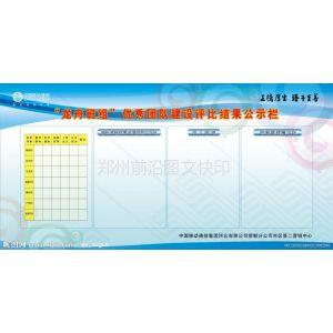 供应郑州专业制作 宣传册 宣传彩页 骑马钉 条幅 写真 喷绘 展架 易拉宝
