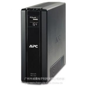 供应APCUPS电源BR1500G-CN