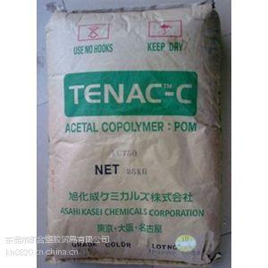 供应POM日本旭化成4013A供应POM4013A日本旭化成产品——耐候型