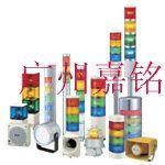 供应日本PATLTIE派特莱多层式声光信号灯