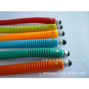 供应硅胶手环笔苹果手机平板电脑导电笔