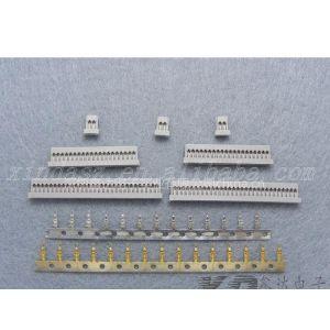 供应DF14-20S-1.25C,HRS线对板连接器