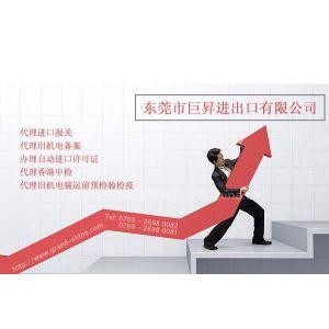 供应化工仪表|化工设备香港深圳进口报关代理
