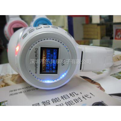 供应高档带灯有EQ功能无线插TF卡音乐耳机,立体声MP3有线耳机
