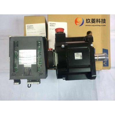 供应浙江三菱驱动器MR-JE-40A 三菱伺服驱动器说明书 三菱伺服驱动器总代理