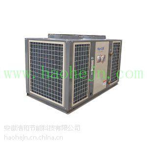 黄山空气能热泵中央热水工程