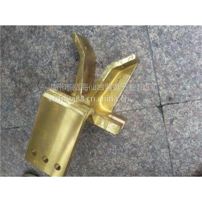 供应PCB线路板设备铜V座-黄挺五金