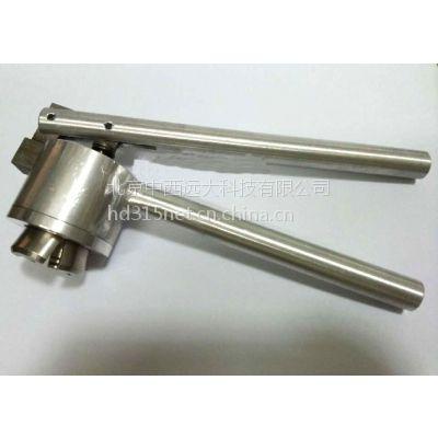 手动压盖钳(不锈钢13牙) WW45-13A
