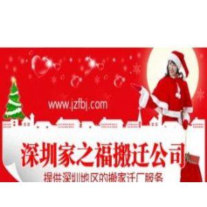 深圳天景花园搬家公司,办公室搬迁合同,办公室搬家搬迁,迁拆装服务