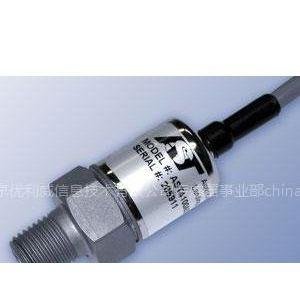 供应美国AST4100 压力传感器/变送器  北京优利威信息技术有限公司