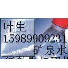 深圳半导体激光机维修*激光头更换*激光设备价格*激